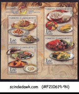 TURKEY - 2016 NATIONAL FOOD OF GAZIANTEP MIN. SHEET MNH