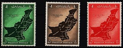 Pakistan. 1955 Complete Set(3v) Mounted Mint