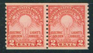 USA Scott 656 MNH** Edison Light 2c red 1929 coil pair CV$42