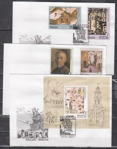 Belarus, Scott cat. 309-313. Paintings issue. 3 First day covers.