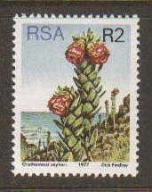 South Africa #491  High Value MNH