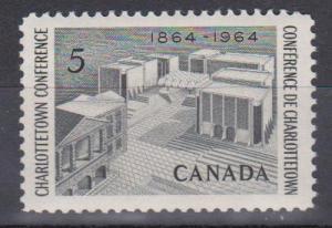 Canada #431 MNH VF (ST037)
