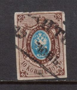 Russia #1 VF Used