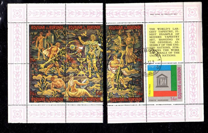 BURUNDI #C26  1966  TAPESTRY  MINT  VF NH  O.G  CTO SHEET