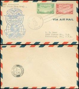 4/21/37 Pacific Airmail FAM F14-10 Cachet, SAN FRAN to HONG KONG CHINA #C21 #C22