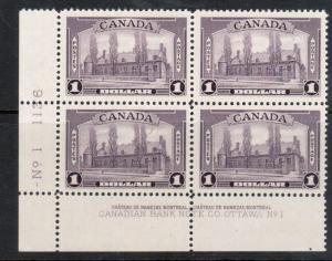 Canada #245 Very Fine Never Hinged Plate #1 LL Block