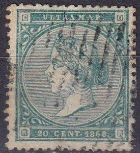 Cuba #33  F-VF Used CV $4.00 (Z9542)
