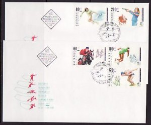 Bulgaria, Scott cat. 3995-3999. Sofia `97 Sports Meet issue. 2 First day covers.