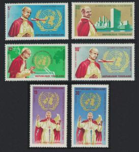 Togo Pope Paul's Visit to UN Organization 6v SG#445-450