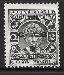 India Cochin O56: 2a Maharaja Sri Rama Varma II, used, F-VF