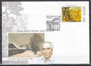 Belarus, Scott cat. 562. Harvesting Painting issue on a First day Cover. *