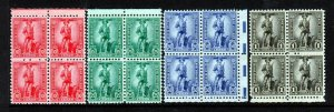 #S-1-4 Blocks - War Stamp Minute Man (Mint NEVER HINGED) and Nice cv$169.00