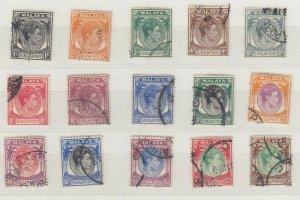 Malaya Singapore KGVI 1948 Set To $5 SG1/15 VFU J8092