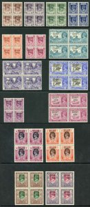 Burma SG68/82 1946 Set of 15 in U/M Blocks of Four