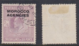 Great Britain Morocco #208 used 5-shilling