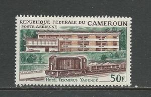 Cameroun # C65 Unused Hinged