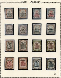 IRAN/PERSIA: Service Overprints - Ex-Old Time Collection - Album Page (40244)