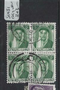 KUWAIT   (PP2804B)  5 NP  SG 131  BL OF 4  VFU