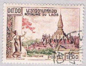 Laos 64 Used That Luang 1959 (BP44515)
