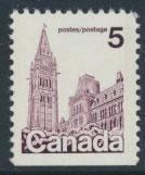 Canada SG 871 MUH perf 12 x 12½ bottom imperf