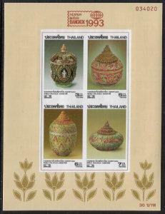 Thailand #1552a MNH IMP. Sheet - Bangkok '93 Expo - Jars