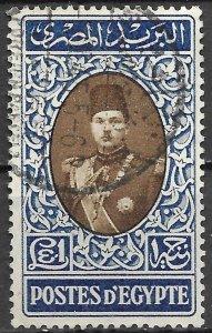 Egypt £1 King Farouk issue of 1939, Scott 240 Used