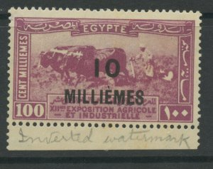 EGYPT SC# 116 MINT NEVER HINGED INVERTED WATERMARK VARIETY SCARCE AS SHOWN