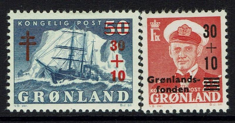 Greenland SC# B1 and B2, Mint Hinged, small Hinge Remnant -  Lot 032617