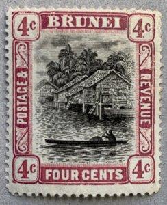 Brunei 1907 4c reddish purple, unused but crease. Scott #19a, CV $80.00.  SG 26a