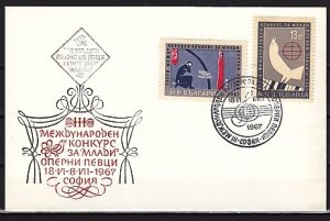 Bulgaria, Scott cat. 1594-1595. Young Opera Singers issue. First day cover. ^