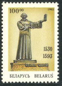 BELARUS 1993 100r Statue of Simon Budny Sc 71 MNH