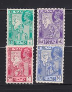 Burma 66-69 Set MH Victory WWII
