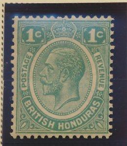 British Honduras Stamp Scott #92, Mint Hinged