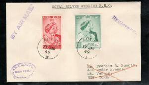 Aden Kathiri State Of Shir & Makalla #14 - #15 Very Fine Used On First Day Cover