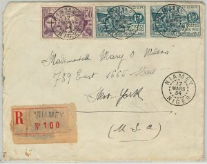 45111 - French  NIGER -  POSTAL HISTORY - REGISTERED COVER from Niamey to USA