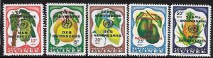 Guinea 209 - 13 mnh 2017 SCV $6.15 - Fruit & United Nations  - 10609