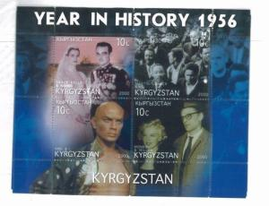 YEAR IN HISTORY 1956 Souvenir Sheet MNH from Kyrgyzstan - E55