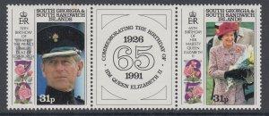 South Georgia 150a MNH VF
