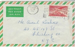 eire ireland 1962 stamps cover ref 19500