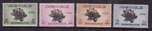 Pakistan-Bahawalpur-Sc#O25-8-unused hinged UPU set overprinted-Official-1949-
