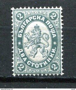 Bulgaria  1887 dva 2 st Mi 13 MNH 11418