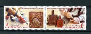 Belarus 2016 MNH Woodcarving JIS Moldova 2v Se-tenant Set Art Design Stamps