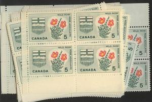 Canada - 1965 5c Wild Rose X 100 VF-NH #426