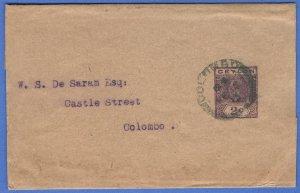 T635 - CEYLON 1913 KGV 2c Violet  Newspaper Wrapper, used COLOMBO, H&G E11