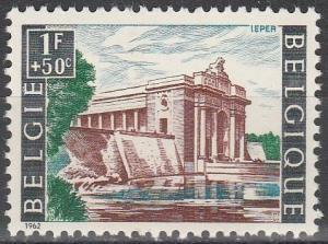 Belgium #B730 MNH F-VF (V1892)
