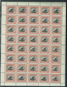 PAPUA 1916 LAKATOI 1D FULL SHEET MNH ** WITH RIFT CLOUD VARIETY