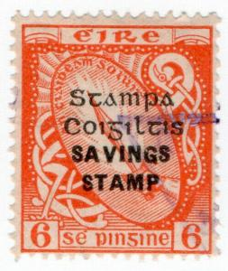 (I.B) Ireland Revenue : Savings Stamp 6d