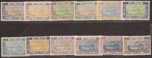 Montenegro - 1896 Monastery at Cetinje - 12 Stamp Set MH - Scott #45-56