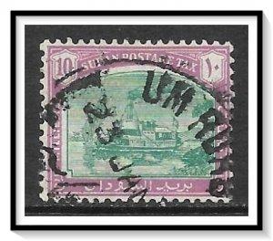 Sudan #J14 Postage Due Used