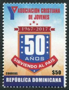 HERRICKSTAMP NEW ISSUES DOMINICAN REPUBLIC YMCA Anniversary